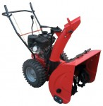 SunGarden 2465 snowblower