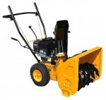 Beezone ZJST 551Q snowblower