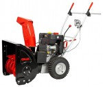 AL-KO SnowLine 620 snowblower