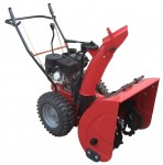 SunGarden 2460 LB snowblower