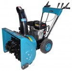 MEGA DL 7m snowblower