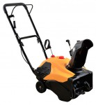Gardenpro KC214 snowblower